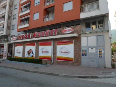 Супермаркет Мега Маркет в Будве, Черногория